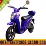 scooter xl500 urban1